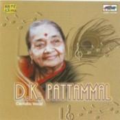 D K Pattammal Air Parvathi Pathi Songs