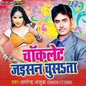 Chhalake Jobanawa Na Song