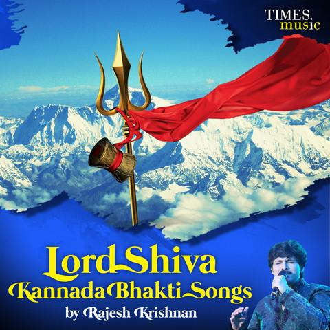 Lord Shiva Kannada Bhakti Songs Songs Download Lord Shiva Kannada Bhakti Songs Mp3 Kannada Songs Online Free On Gaana Com