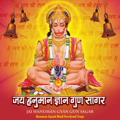Hanuman Chalisa MP3 Song Download- Jai Hanuman Gyan Gun Sagar