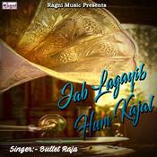 Jab Lagayib Hum Kajal Songs
