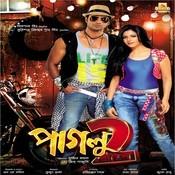 Khuda jaane bollywood song lyrics translations.