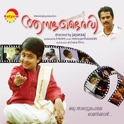 Anandabhairavi Songs Download: Anandabhairavi MP3 Malayalam