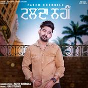 Talda Nahi Songs