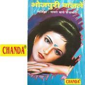 Bhojpuri gajal songs download bhojpuri gajal mp3 bhojpuri songs bhojpuri gajal thecheapjerseys Gallery