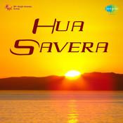 Hindustan Azad Song