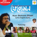 Pheromon Bickram Ghosh Full Song
