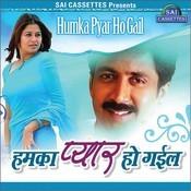 Humka Pyar Ho Gayil Songs