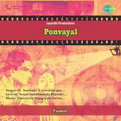 Ponvayal Songs