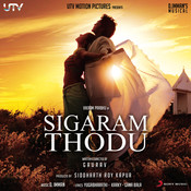 Sigaram Thodu (Original Motion Picture Soundtrack) Songs