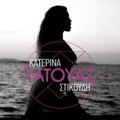 Tatouaz Songs