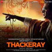 Thackeray Rohan Rohan Full Mp3 Song
