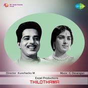 Thilothama Songs