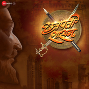 Chatrapati Shasan Various Artists Full Mp3 Song