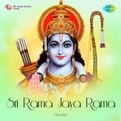 Paahimam Sri Rama Song