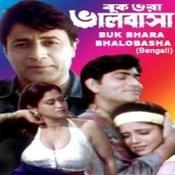 Buk Bhara Bhalobasa Songs