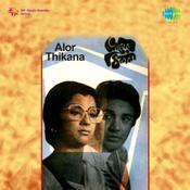 Alor Thikana Songs