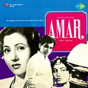 Amar Songs