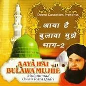 Aaya Hai Bulawa Mujhe Vol 2 Songs