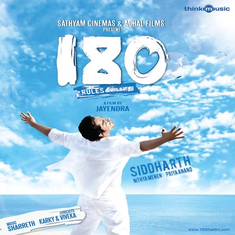 180 (Tamil) Songs Download: 180 (Tamil) MP3 Tamil Songs