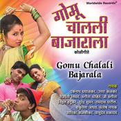 Gomu Chalali Bajarala Songs