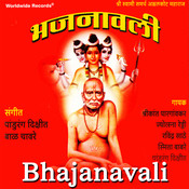 Swami Naam Mothe Song