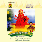 Ameer Devi Dashama Songs