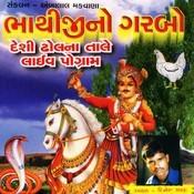Bhathijino Garbo - Part 02 Song