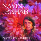 Navin Bahar Songs