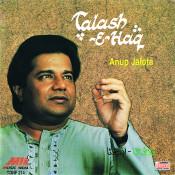 Talash -E- Haq Songs