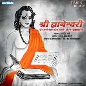 Shri Dnyaneshwari Ravindra Sathe Full Mp3 Song