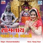 Somnath Mahadev Ni Aarti Song