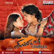 Ghillida-Tamil Songs