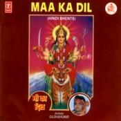 Maa Ka Dil Songs