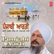 Punjabi Aarti Songs