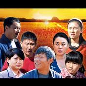 Yan Er Fei (Dian Shi Ju