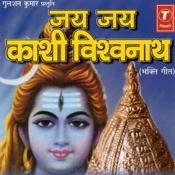 Jai Jai Kashi Vishwanath Songs
