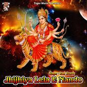 Pujwa Ke Jhijhiya Na Kajali Se Kam Song