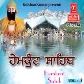 Hemkunt Sahib Songs