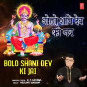 Bolo Shani Dev Ki Jai Song