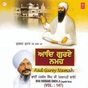Aad Gureh Namah (Vyakhya Sahit) Song