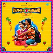 Chaman Bahaar Songs