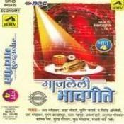 Gajaeli Bhav Geeten Volv 4 Songs