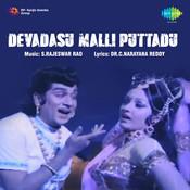 Devadasu Malli Puttadu Songs