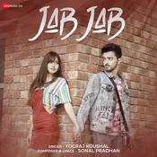 Jab Jab Song