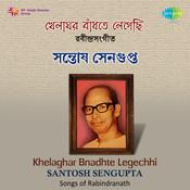 Khelaghar Bandhte Legechhi Song