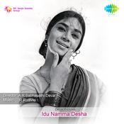 Idu Namma Desha Songs