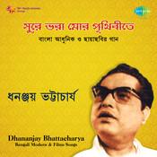 Matite Janma Nilam - Dhananjay Bhattacharya Songs