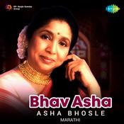 Bhav Asha Asha Bhosle Marathi Songs