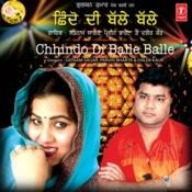 Chhindo Di Balle Balle Songs